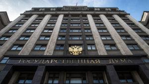 Госдума обсудила вопрос снижения процентных ставок по ипотеке